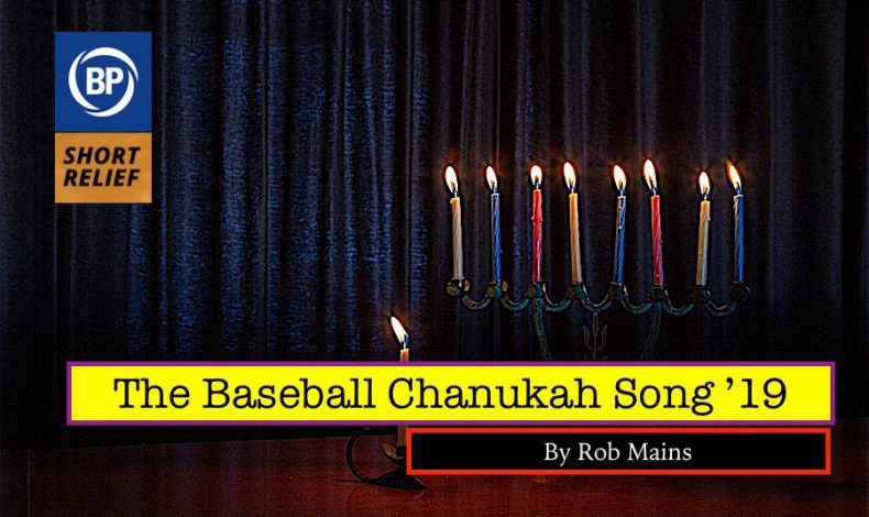 Short Relief: Cole for Chanukah